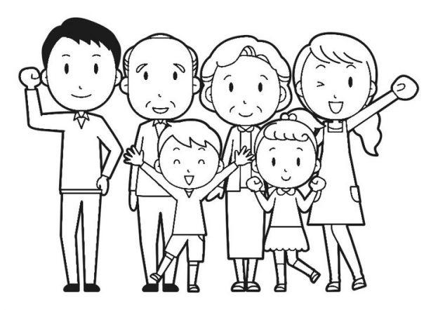 Dibujos De Familia Para Colorear Y Imprimir