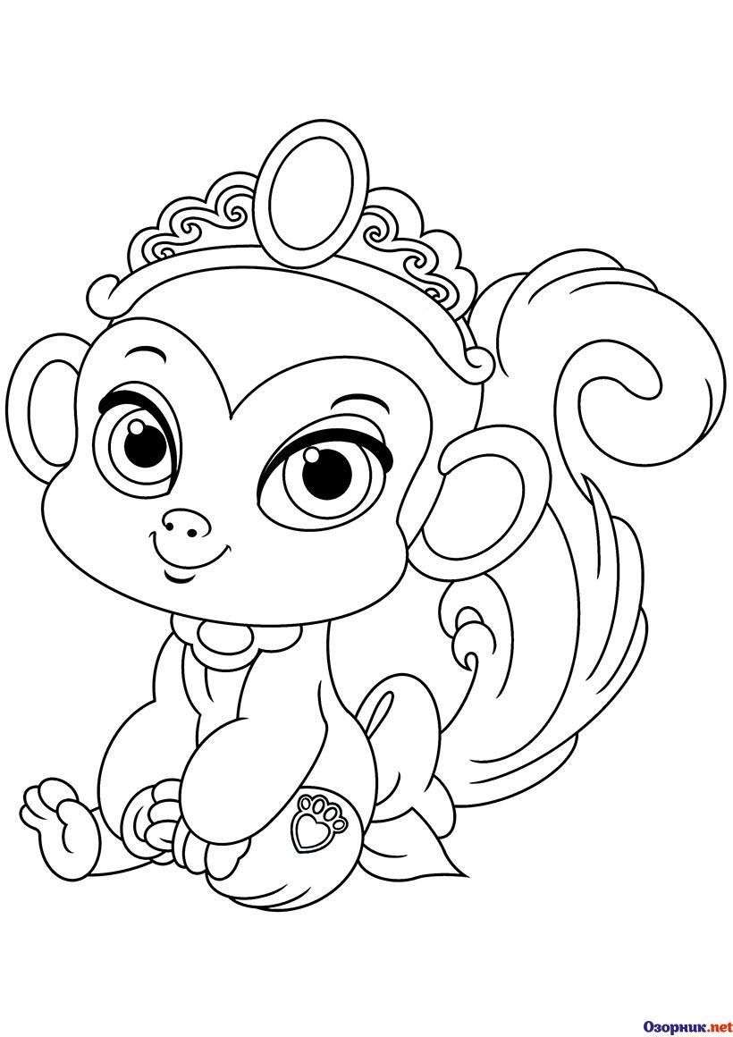 Dibujos De Mono Sonriente Para Colorear