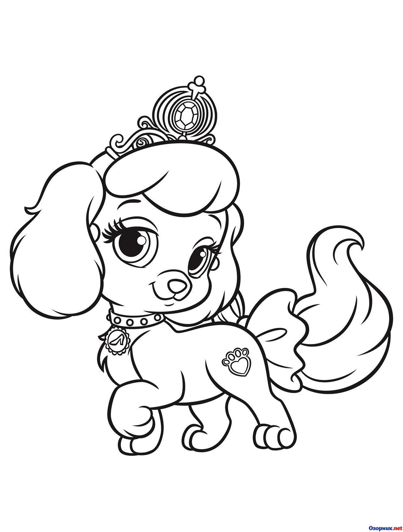 Dibujos De Perros Para Colorear En Linea