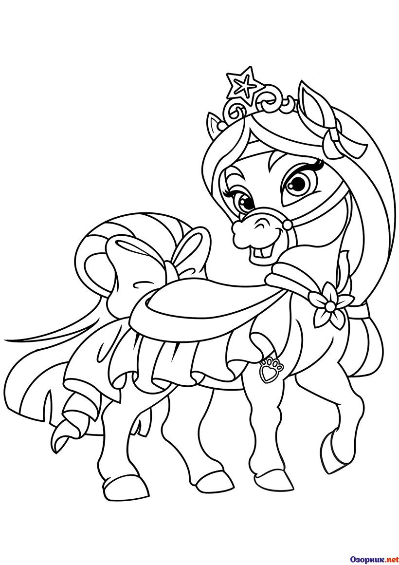 Dibujos De Ponny Para Pintar En Pdf