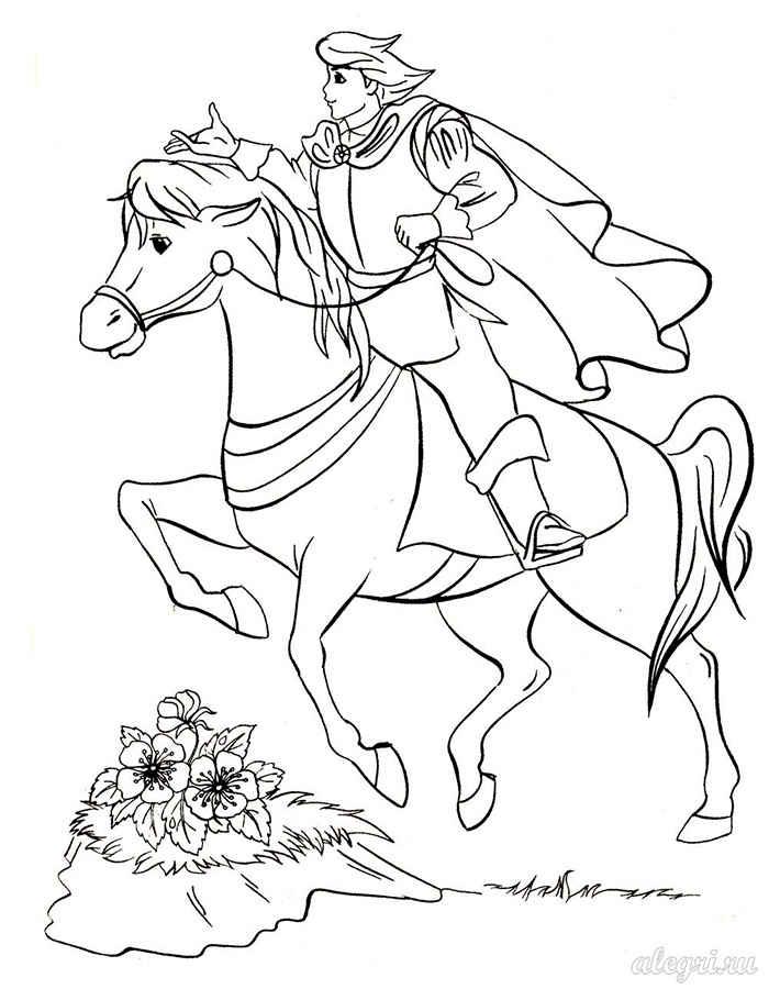 Principe En Caballo Para Colorear